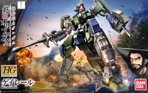 ゲイレールプラモデル(バンダイ1/144 HG 機動戦士ガンダム 鉄血のオルフェンズNo.026)商品画像