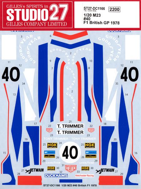 マクラーレン M23 #40 F1 British GP 1978デカール(スタジオ27F-1 オリジナルデカールNo.DC1166)商品画像
