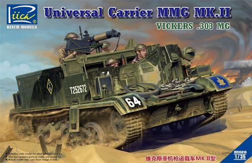 イギリス ユニバーサルキャリア Mk.2 MMG ビッカーズ機銃搭載型プラモデル(リッチモデル1/35 AFVモデルNo.RV35016)商品画像