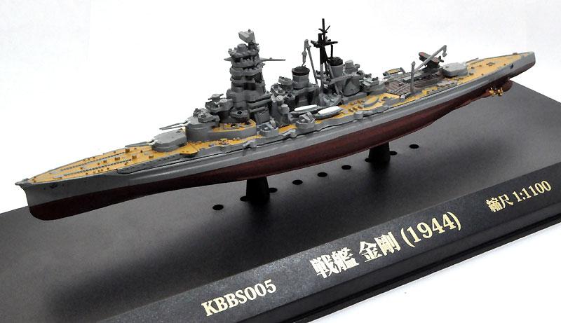 戦艦 金剛 (1944)完成品(国際貿易KBシップスNo.KBBS005)商品画像_1