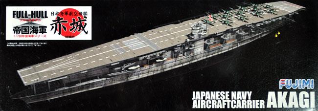 日本海軍 航空母艦 赤城 第一航空戦隊時 艦載機36機付きプラモデル(フジミ1/700 帝国海軍シリーズNo.SPOT-015)商品画像