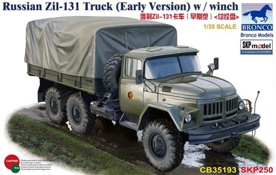 ロシア Zil-131 カーゴトラック 初期型プラモデル(ブロンコモデル1/35 AFVモデルNo.CB35193)商品画像
