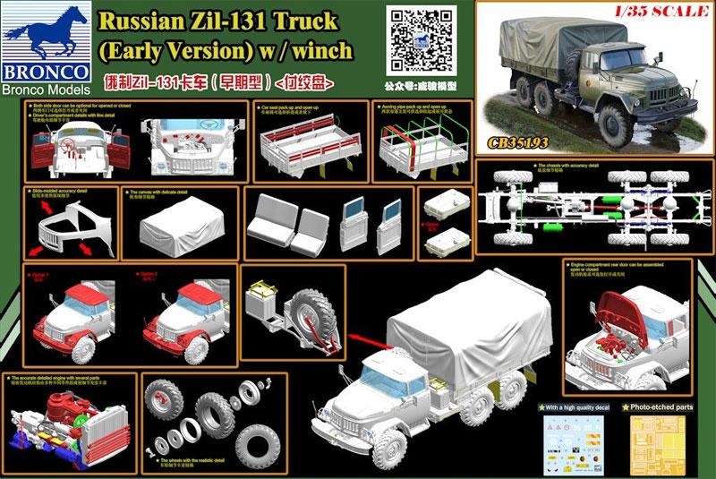 ロシア Zil-131 カーゴトラック 初期型プラモデル(ブロンコモデル1/35 AFVモデルNo.CB35193)商品画像_3