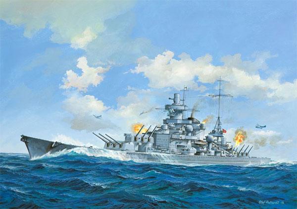 ドイツ戦艦 シャルンホルストプラモデル(レベルShips(艦船関係モデル)No.05037)商品画像