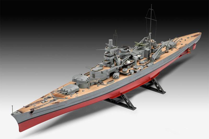 ドイツ戦艦 シャルンホルストプラモデル(レベルShips(艦船関係モデル)No.05037)商品画像_2