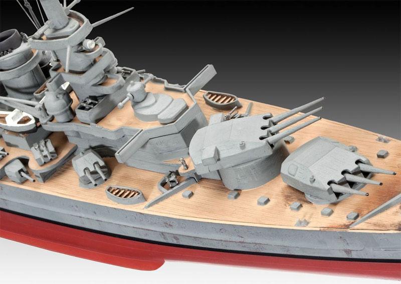 ドイツ戦艦 シャルンホルストプラモデル(レベルShips(艦船関係モデル)No.05037)商品画像_3