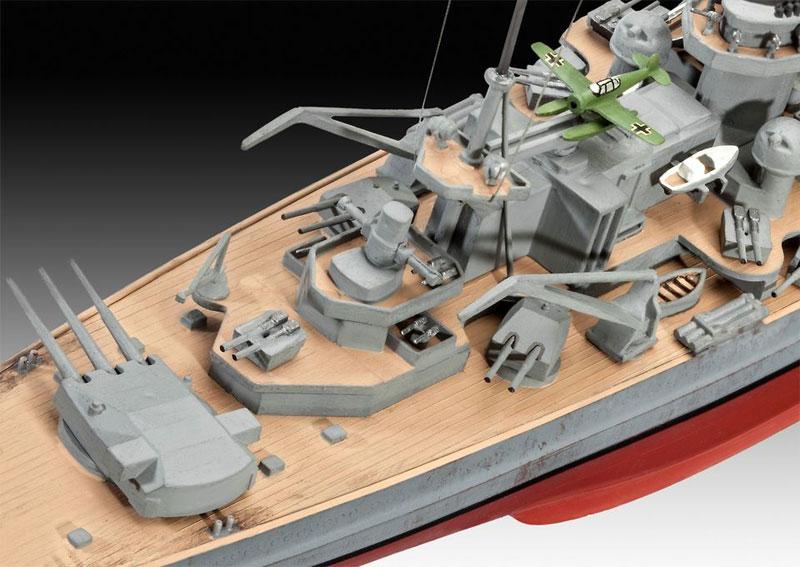 ドイツ戦艦 シャルンホルストプラモデル(レベルShips(艦船関係モデル)No.05037)商品画像_4