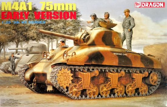 M4A1 シャーマン 75mm砲搭載 前期型プラモデル(ドラゴン1/35