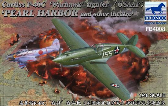 カーチス P-40C ウォホーク 真珠湾プラモデル(ブロンコモデル1/48 エアクラフト プラモデルNo.FB4008)商品画像