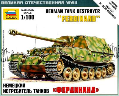 フェルディナント ドイツ重駆逐戦車プラモデル(ズベズダART OF TACTICNo.6195)商品画像