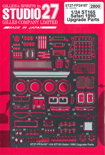 トヨタ セリカ ST165 サファリ 1990 アップグレードパーツエッチング(スタジオ27ラリーカー グレードアップパーツNo.FP24187)商品画像