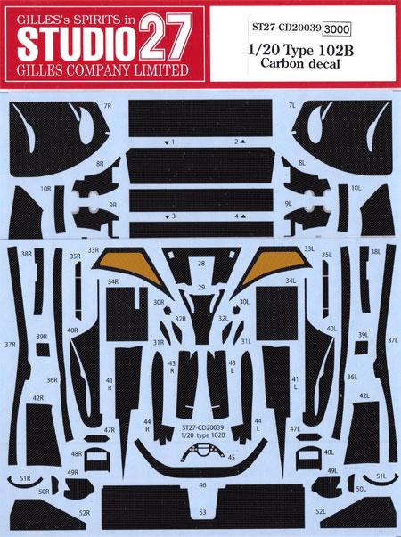 ロータス タイプ102B カーボンデカールデカール(スタジオ27F1 カーボンデカールNo.CD20039)商品画像