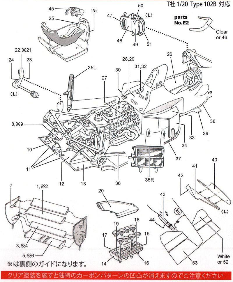 ロータス タイプ102B カーボンデカールデカール(スタジオ27F1 カーボンデカールNo.CD20039)商品画像_2