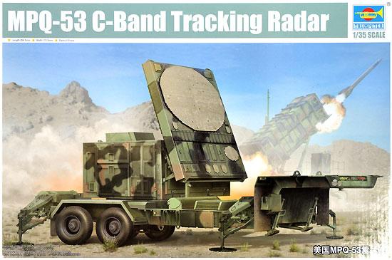 AN/MPQ-53 レーダーシステムプラモデル(トランペッター1/35 AFVシリーズNo.01023)商品画像