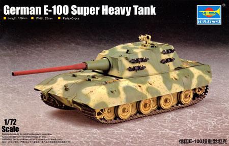ドイツ E-100 超重戦車プラモデル(トランペッター1/72 AFVシリーズNo.07121)商品画像
