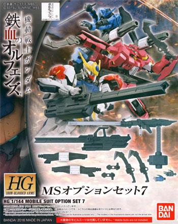 MSオプションセット 7プラモデル(バンダイ1/144 HG 機動戦士ガンダム 鉄血のオルフェンズ アームズNo.007)商品画像