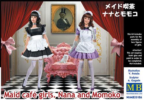 メイド喫茶 ナナとモモコプラモデル(マスターボックス1/35 ミリタリーミニチュアNo.MB35186)商品画像