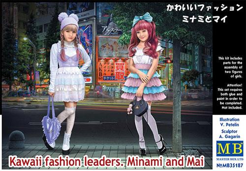 かわいいファッション ミナミとマイプラモデル(マスターボックス1/35 ミリタリーミニチュアNo.MB35187)商品画像
