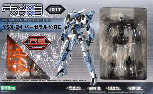 YSX-24 バーゼラルド:REプラモデル(コトブキヤフレームアームズ (FRAME ARMS)No.017)商品画像