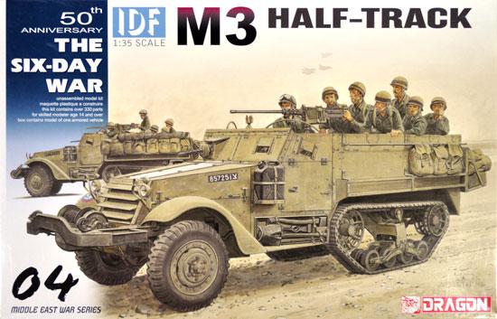 IDF M3 ハーフトラックプラモデル(ドラゴン1/35 MIDDLE EAST WAR SERIESNo.3569)商品画像