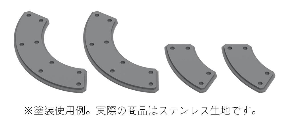 ジーレップ 04エッチング(HIQパーツGLEP (ジーレップ)No.GLEP-004)商品画像_2