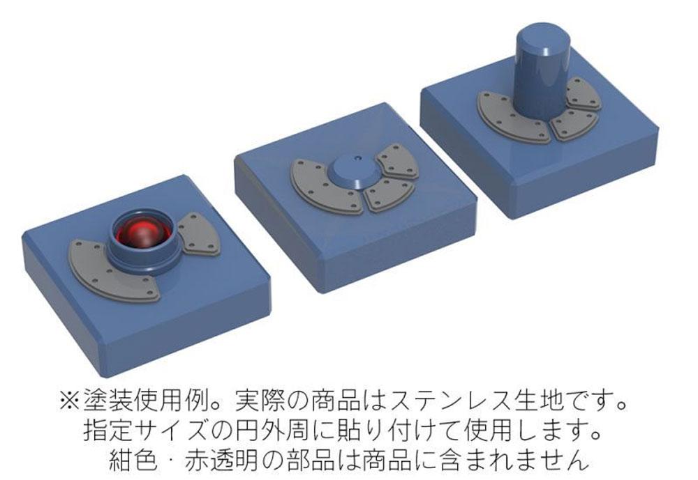 ジーレップ 04エッチング(HIQパーツGLEP (ジーレップ)No.GLEP-004)商品画像_4