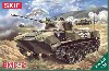 BMD-2 空挺装甲車 30mm機関砲搭載