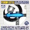 プロコンBOY SQ シングルアクション アルミ製軽量タイプ スカイブルーVer.