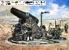 日本陸軍 二十八糎榴弾砲 (砲兵4体付)