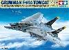 グラマン F-14A トムキャット