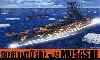 霧の艦隊 超戦艦 ムサシ (劇場版 蒼き鋼のアルペジオ - アルス・ノヴァ - Cadenza)