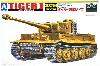 ドイツ 重戦車 タイガー 1 後期タイプ