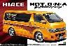 ホットカンパニー TRH200V ハイエース '12