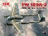 フォッケウルフ Fw189A-2
