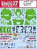 ホンダ RC213V-S グレシーニ #19 MotoGP 2014 デカール