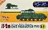 JS-2m スターリン 重戦車