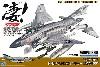 アメリカ海軍 F-4J ファントム 2 ショータイム100