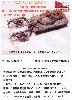 陸上自衛隊 評価支援部隊仕様 74式戦車 マインローラー付き