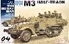 IDF M3 ハーフトラック