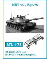 MBT-70 / Kpz.70 試作戦車 履帯