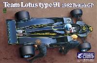 チーム ロータス Type91 1982 イギリスGP