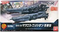 バンダイメカコレクション マクロスSDF/C-108 マクロス・エリシオン 要塞型