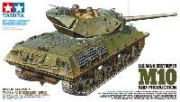 タミヤ1/35 ミリタリーミニチュアシリーズアメリカ M10 駆逐戦車 (中期型)