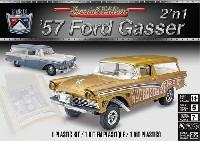 '57 フォード ガッサー