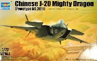 中国空軍 J-20 マイティ・ドラゴン プロトタイプ No.2011