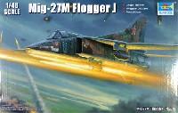 トランペッター1/48 エアクラフト プラモデルMiG-27M フロッガーJ