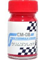 ガイアノーツサイバーフォーミュラーカラーCM-06 クリムゾンレッド