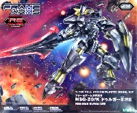 NSG-Z0/K ドゥルガー2:RE