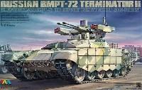 タイガーモデル1/35 AFVBMPT-72 ターミネーター2 戦車支援戦闘車