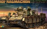 タイガーモデル1/35 AFVイスラエル ナグマホン 装甲兵員輸送車 前期型